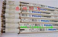 PHILIPS飞利浦 TLD 36W/965 D65对色荧光灯管