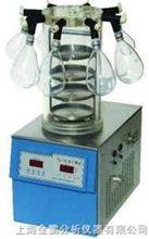 FD-1C(普通型)FD-1C(普通型)冷冻干燥机