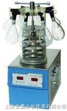 FD-1C(压盖型)FD-1C(压盖型)冷冻干燥机