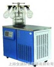 FD-1PF(压盖型)FD-1PF(压盖型)冷冻干燥机