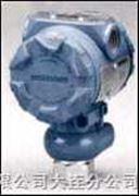 Rosemount罗斯蒙特3051压力变送器- 产品