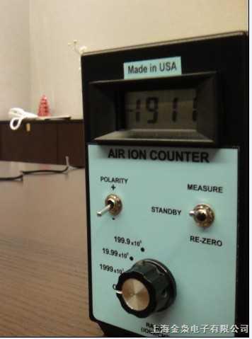 超大量程负离子检测仪