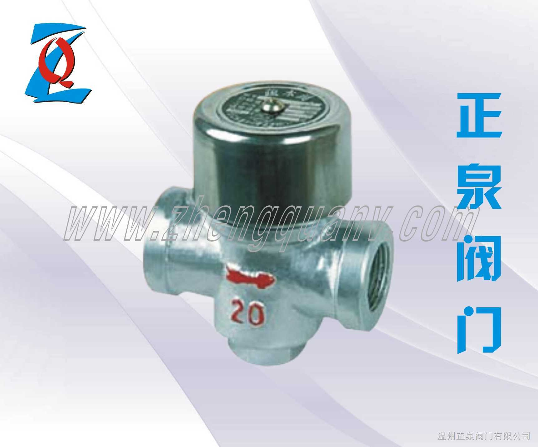 cs19h/w 热动力圆盘式蒸汽疏水阀图片