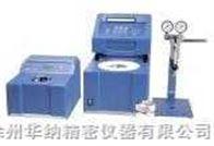 C7000基礎型配置量熱儀 1