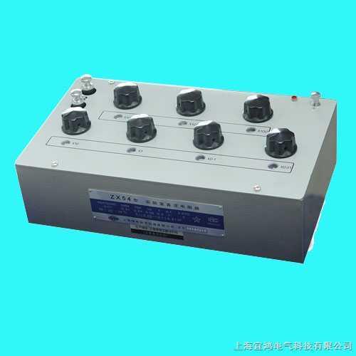 2,电阻器由两根接线柱引出,每根接线柱上有二只旋钮,高阻时可采用二