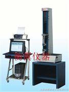 HY-0580闵行拉力机
