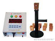 南京炉前铁水碳硅分析仪