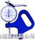 手提式管壁測厚儀