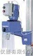 RW 47 D 頂置式機械攪拌器