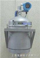 ODL-20/SODL-20水上油膜监测仪|ODL-20/SODL-20|
