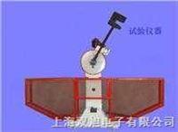 JB-500B冲击试验机|JB-500B|