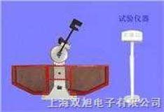 数显式冲击试验机 JB-S500 