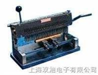 DX-400多点手动标距仪|DX-400|