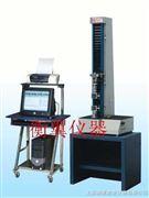 HY-0350电子万能原料实验机