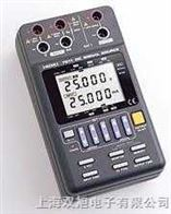 7011多功能校准器|7011|