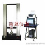 焊接件拉力机