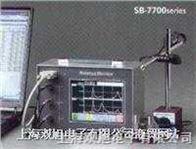 SB-7700柔/刚性转子现场动平衡仪SB7700