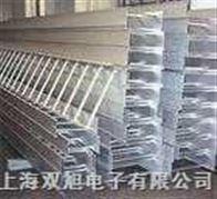XQJ-C-2G槽式桥架|XQJ-C-2G|