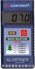 意大利KT-50(新版)感应式木材测湿仪 KT-50木材测水仪价格 KT-50木材测水仪应用
