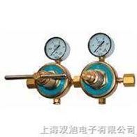 YQD-11(双级式)氮气减压器|YQD-11|