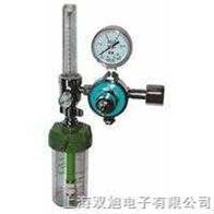 YQY-740L(大)医用减压器|YQY-740L|