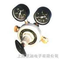 525Q44-84空气减压器|525Q44-84|