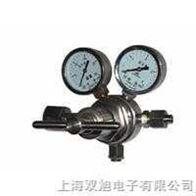 YQN-481不锈钢减压器|YQN-481|
