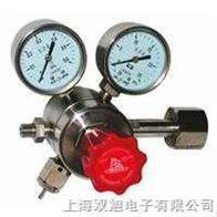YQN-741不锈钢减压器|YQN-741|