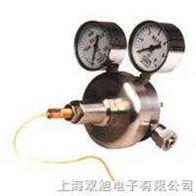 YQN不锈钢减压器|YQN|