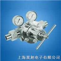YQK-866不锈钢减压器|YQK-866|