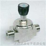 YQN-711不锈钢减压器|YQN-711|