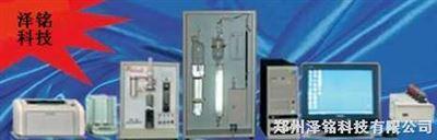 ND-DQ9型炉前快速化验客户端 ND-DQ9型炉前快速化验客户端
