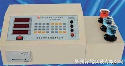 五大元素化验仪