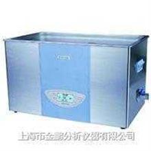 SK8200LHC超声波清洗器SK8200LHC