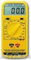 DM-9030汽车引擎测速表|DM-9030|