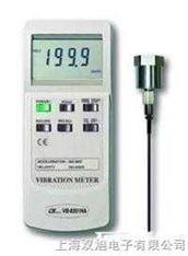 振动测试仪|VB-8201HA|