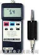 振动计 VB-8202 