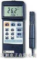 DO-5510氧气分析仪|DO-5510|