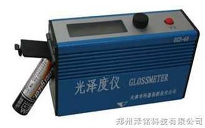 KGZ-1B系列便携式光泽度计