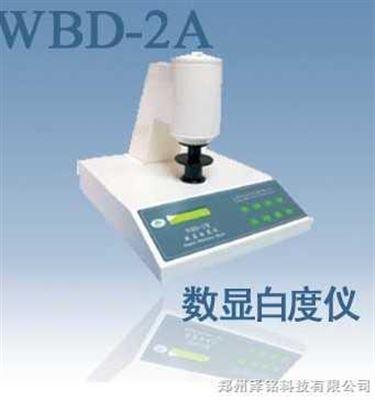 WBD-2A白度仪