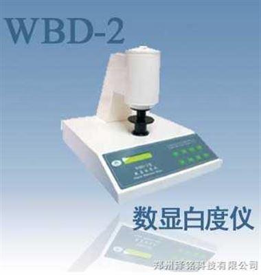 WBD-2白度仪