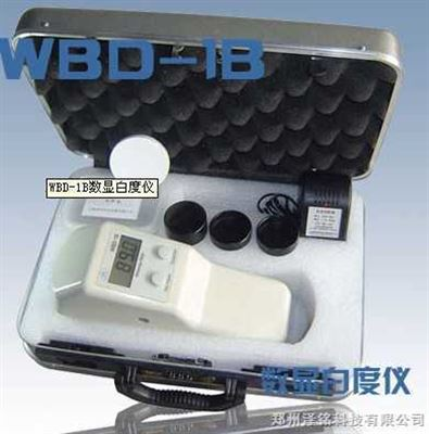 WBD-1B数显白度仪