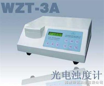 WZT-3A型浊度计