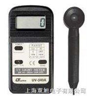 UV-340A紫外线光强度计 UV-340A 