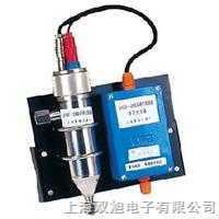 流通式带刷子清洗装置pH发送器PHGF-30