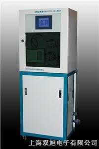 氨氮监测仪DWG-8002A