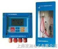 钠监测仪DWG-8025A