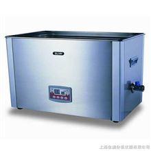 SK30GT 超声波清洗器SK30GT