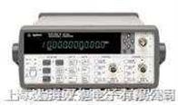 53181-A射频计数器|53181-A|