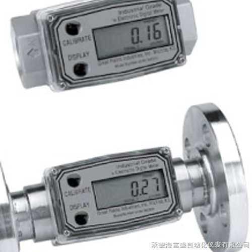 hfg2-电子数字流量计-承德海富盛自动化仪表有限公司